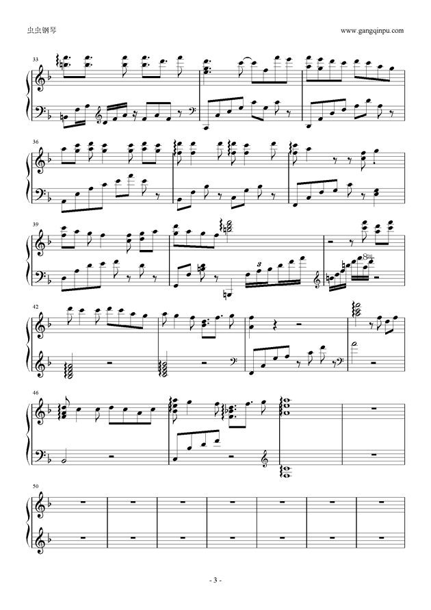 富士山下钢琴谱 第3页