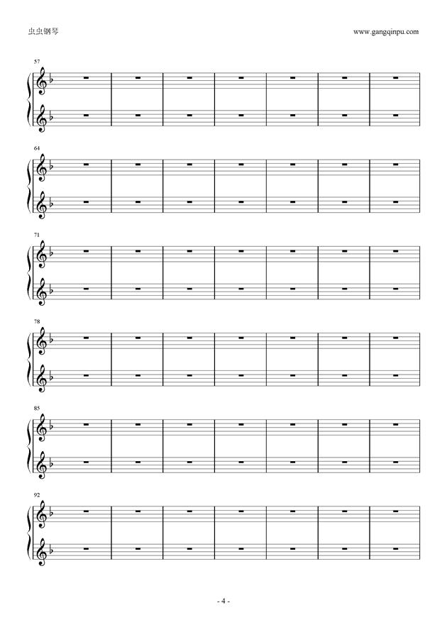 富士山下钢琴谱 第4页