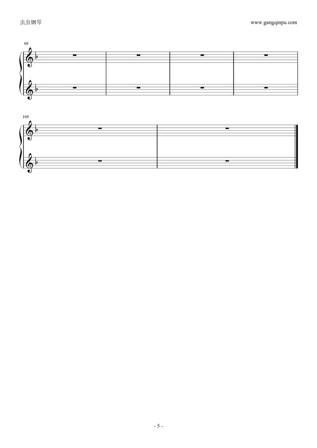 富士山下钢琴谱 第5页