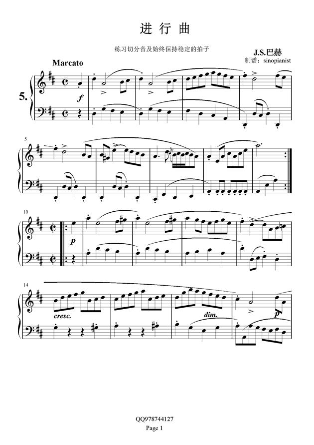 明日之后钢琴谱子