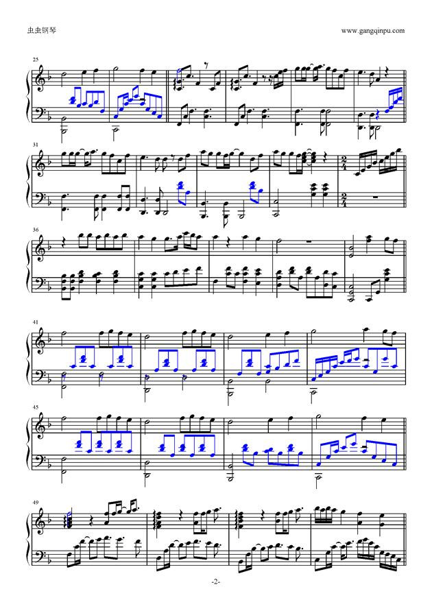 喜欢你钢琴谱 第2页