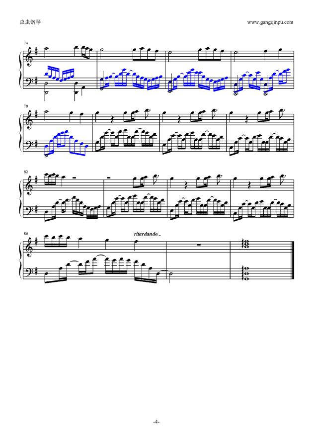 喜欢你钢琴谱 第4页