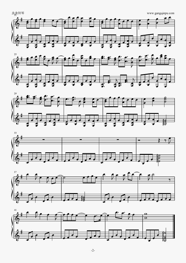 ED ミカヅキ钢琴谱 第2页