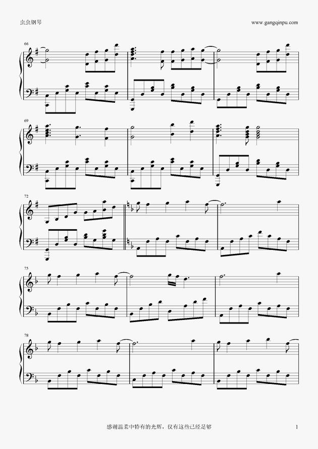 saya's song钢琴谱 第5页