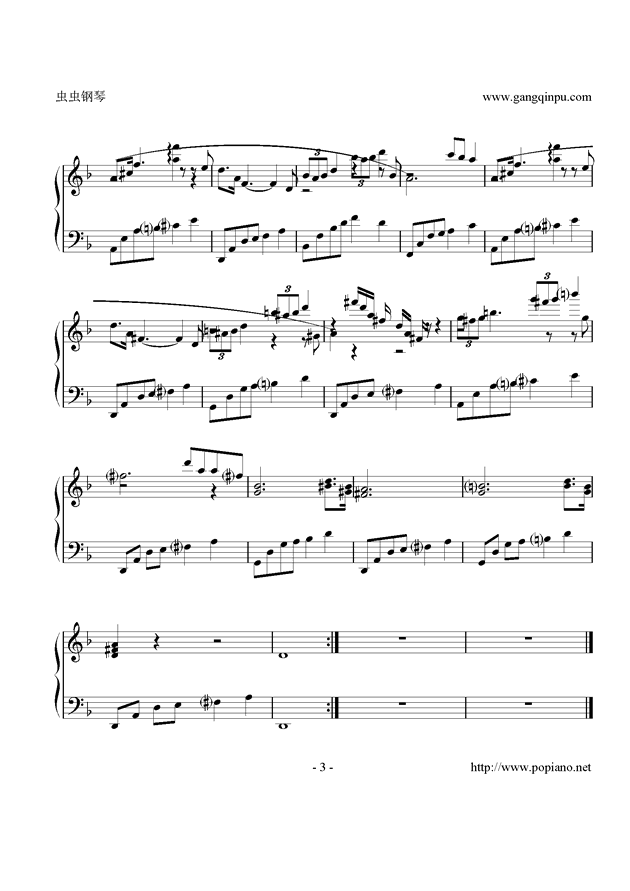 舒伯特钢琴谱 第3页