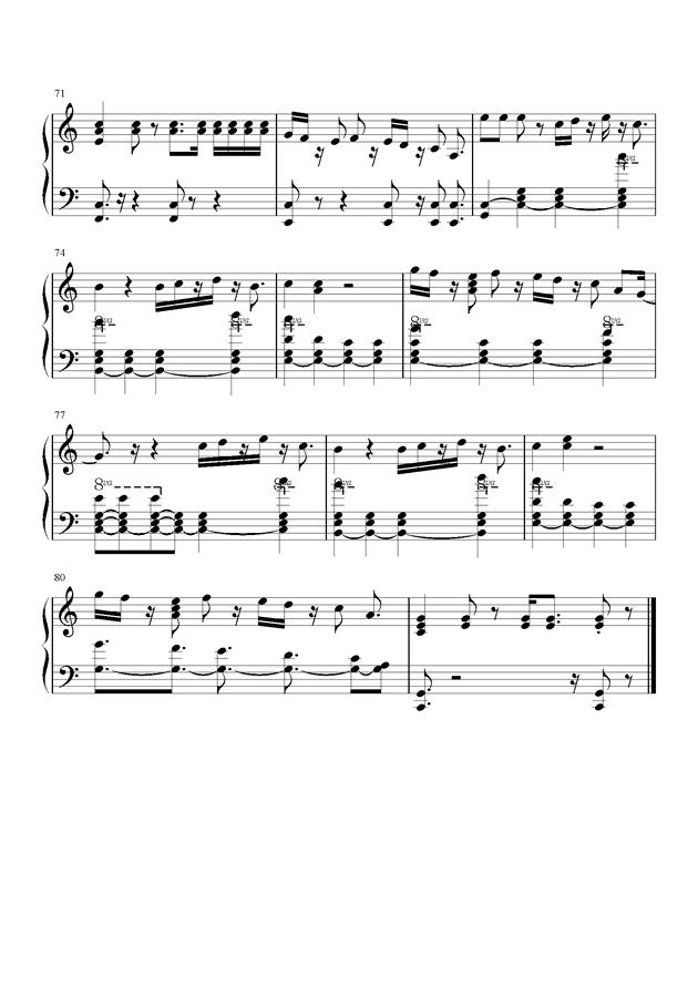 空虚钢琴谱 第5页