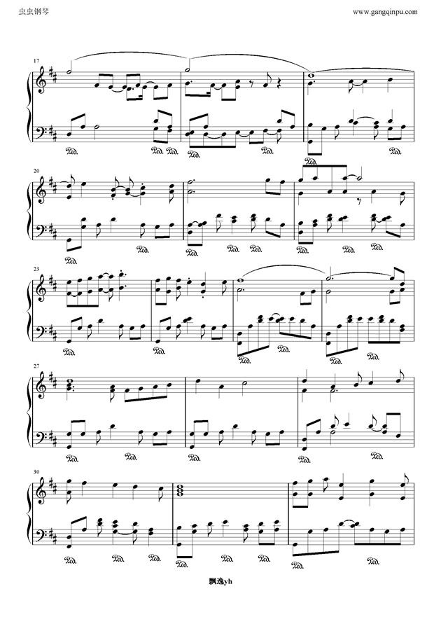 明珠港钢琴谱 第2页