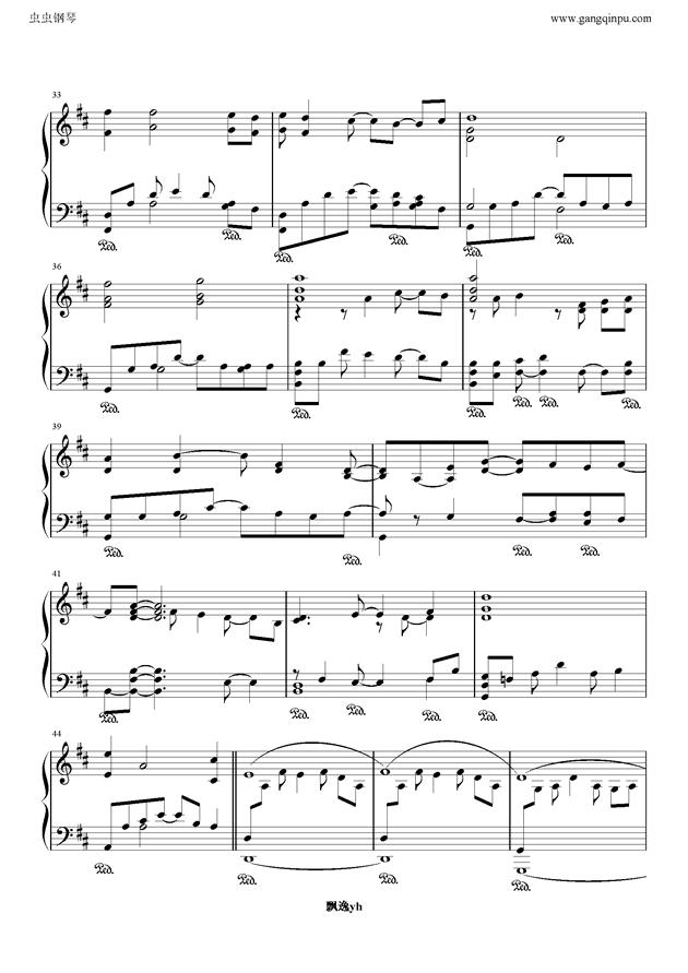 明珠港钢琴谱 第3页
