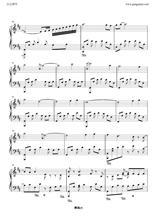 明珠港钢琴谱 第4页