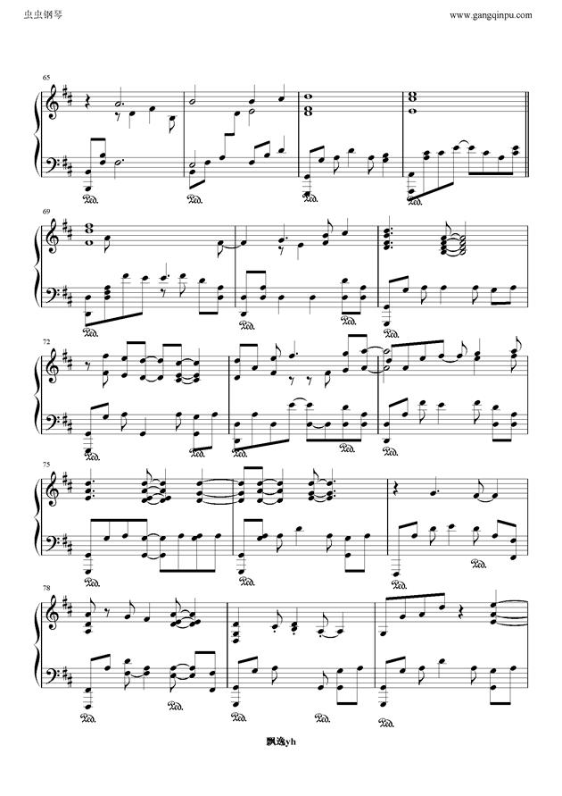 明珠港钢琴谱 第5页