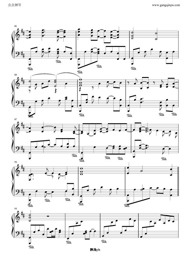 明珠港钢琴谱 第6页
