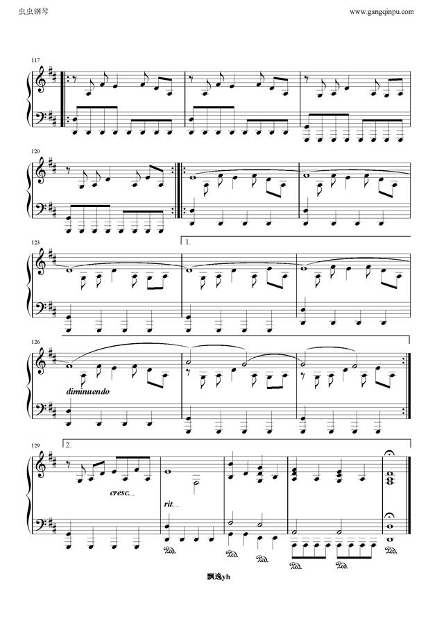 明珠港钢琴谱 第8页