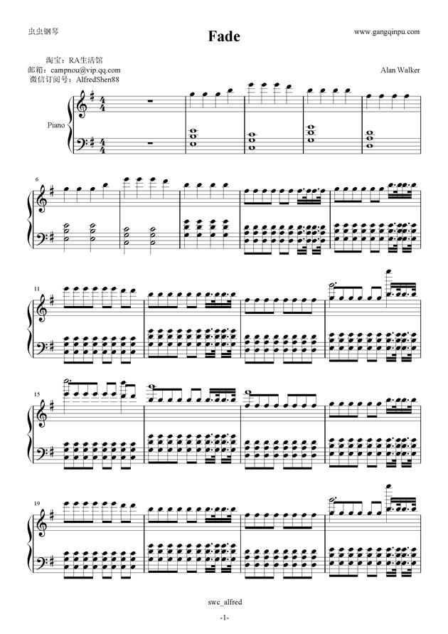 Fade钢琴谱 第1页