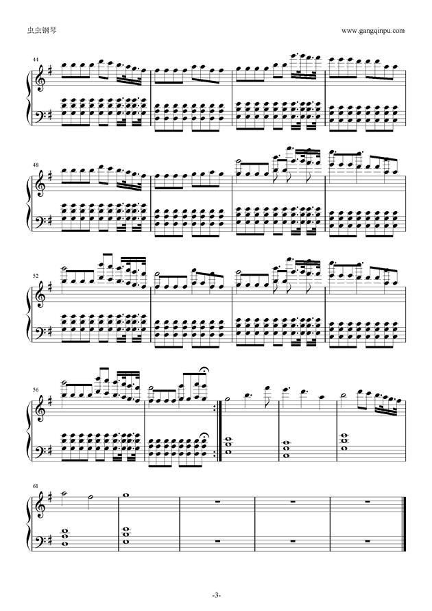Fade钢琴谱 第3页
