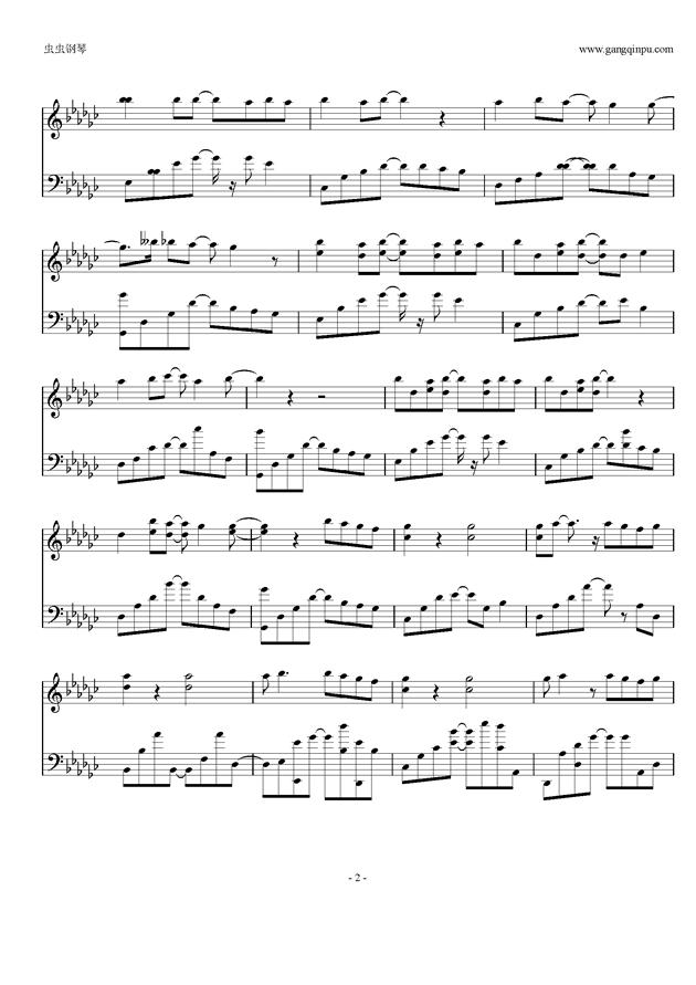 抽离钢琴谱 第2页