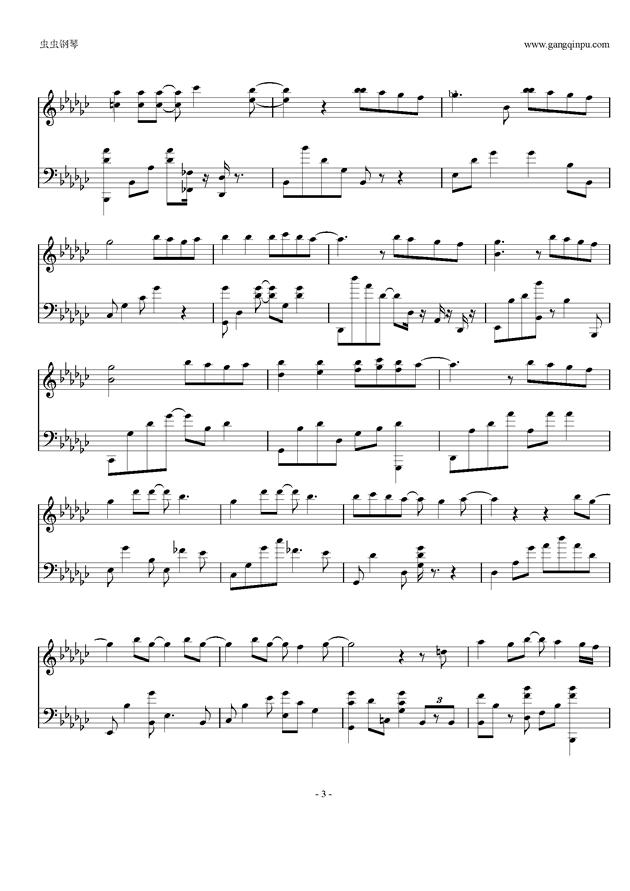 抽离钢琴谱 第3页