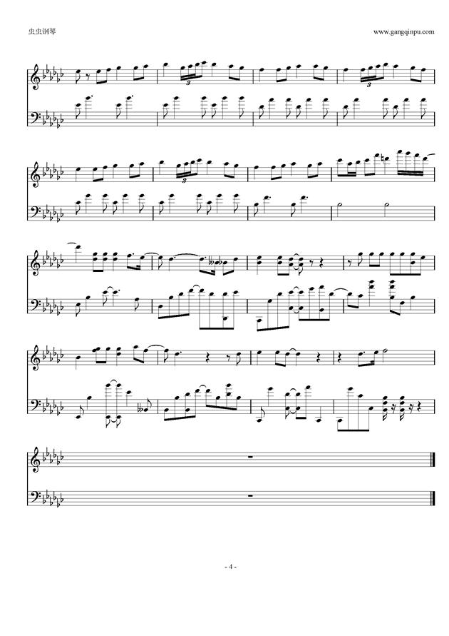 抽离钢琴谱 第4页