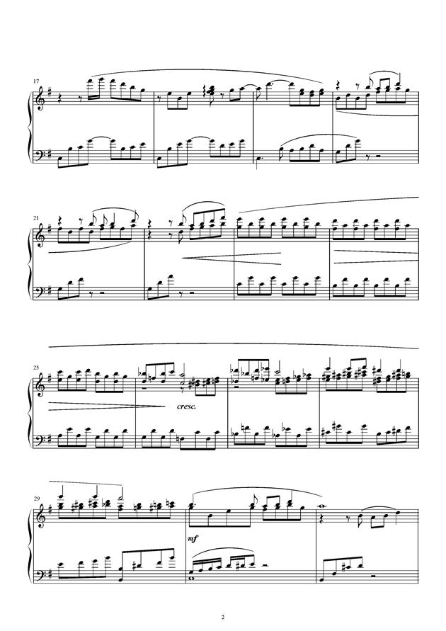 风之精灵钢琴谱 第2页