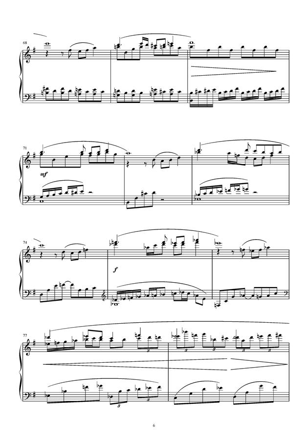 风之精灵钢琴谱 第6页