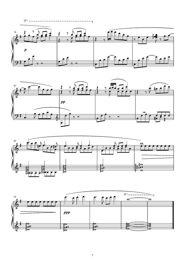 风之精灵钢琴谱 第7页