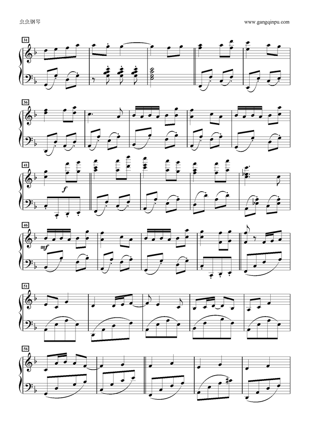 好想你钢琴谱 第2页
