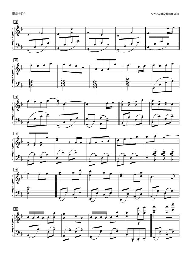 好想你钢琴谱 第3页