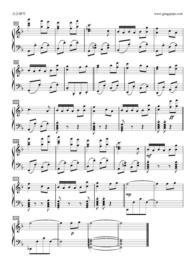 好想你钢琴谱 第4页