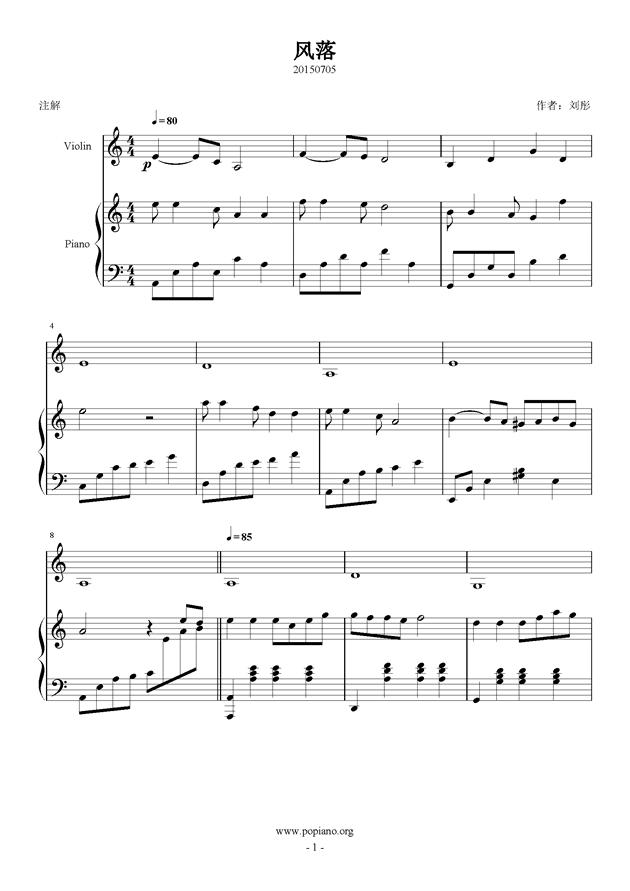 风落钢琴谱 第1页