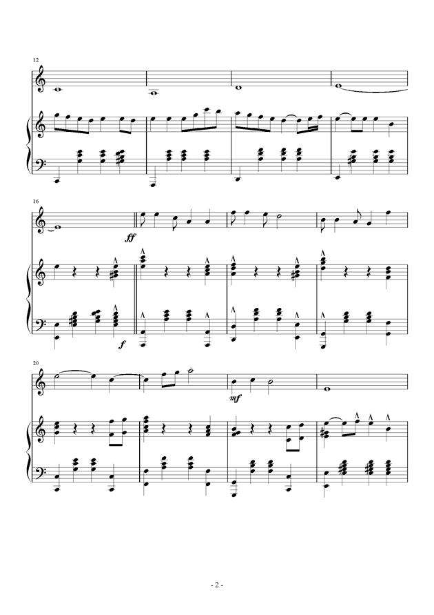 风落钢琴谱 第2页