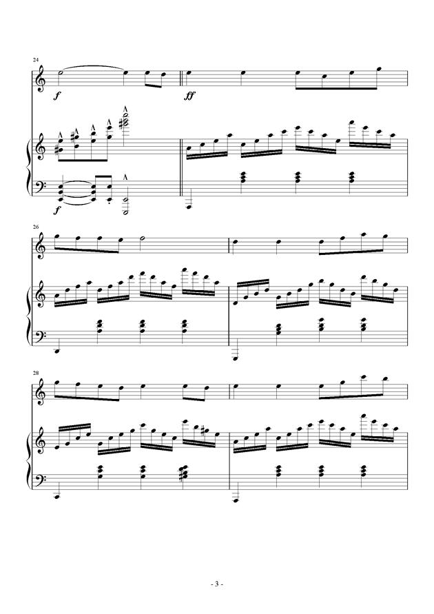 风落钢琴谱 第3页