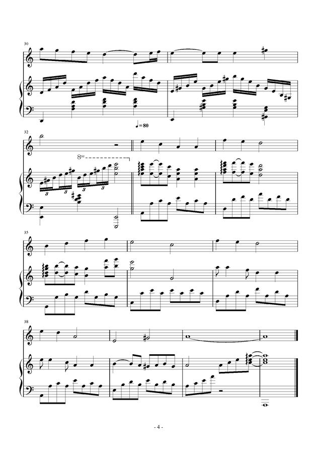风落钢琴谱 第4页