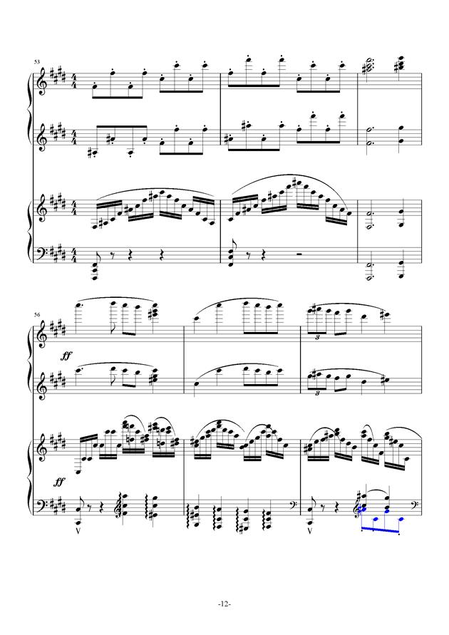 小温狂想曲 10-花市钢琴谱 第12页