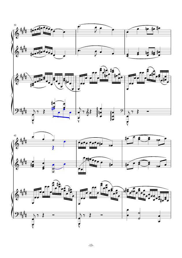小温狂想曲 10-花市钢琴谱 第13页