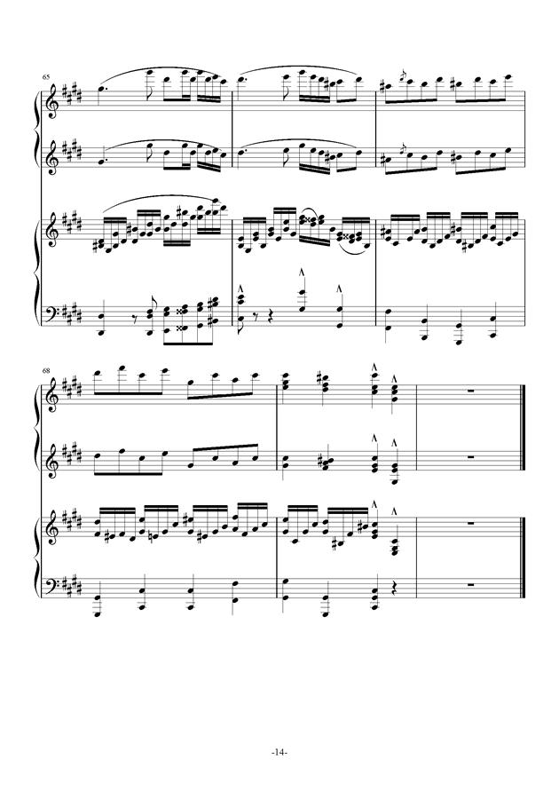 小温狂想曲 10-花市钢琴谱 第14页