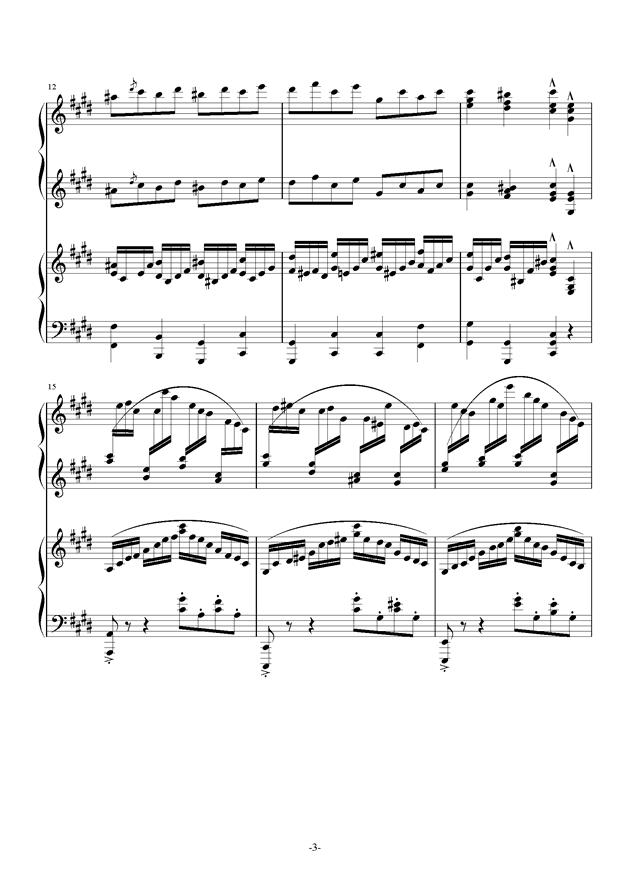 小温狂想曲 10-花市钢琴谱 第3页