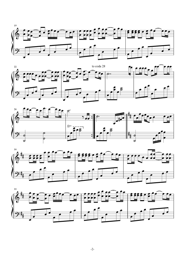 三生有幸钢琴谱 第2页