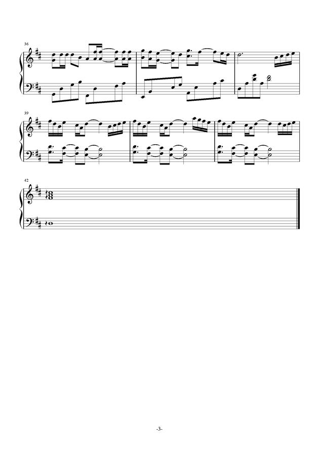 三生有幸钢琴谱 第3页