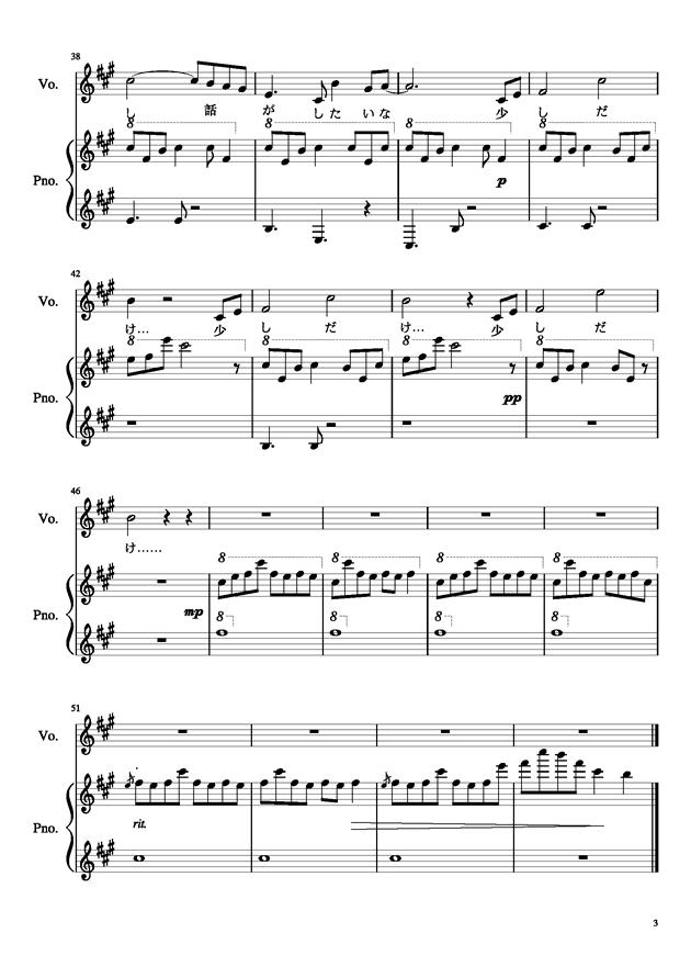 �簸扰菽�钢琴谱 第3页