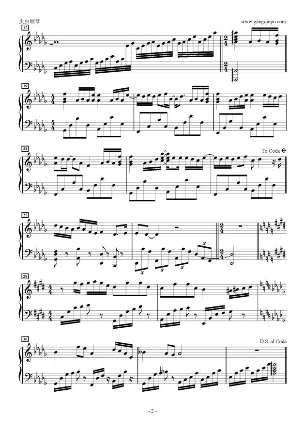 不完美小孩钢琴谱 第2页
