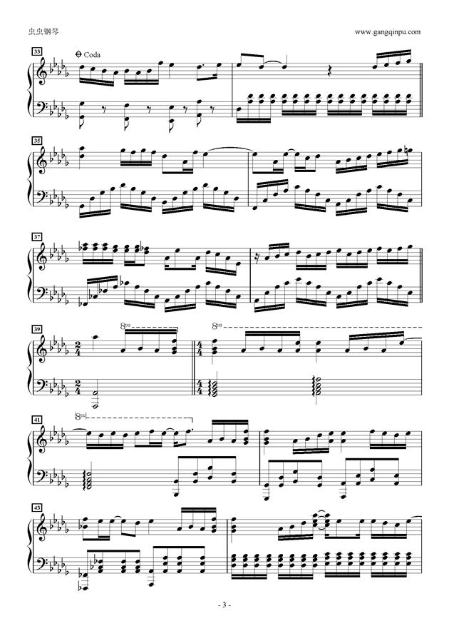 不完美小孩钢琴谱 第3页
