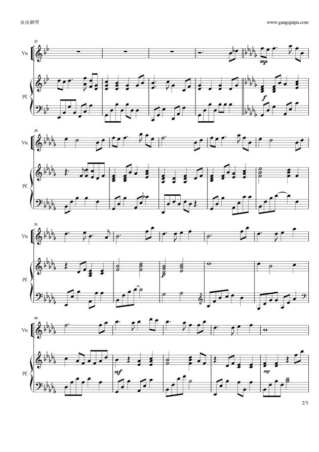 风居住的街道钢琴谱 第2页