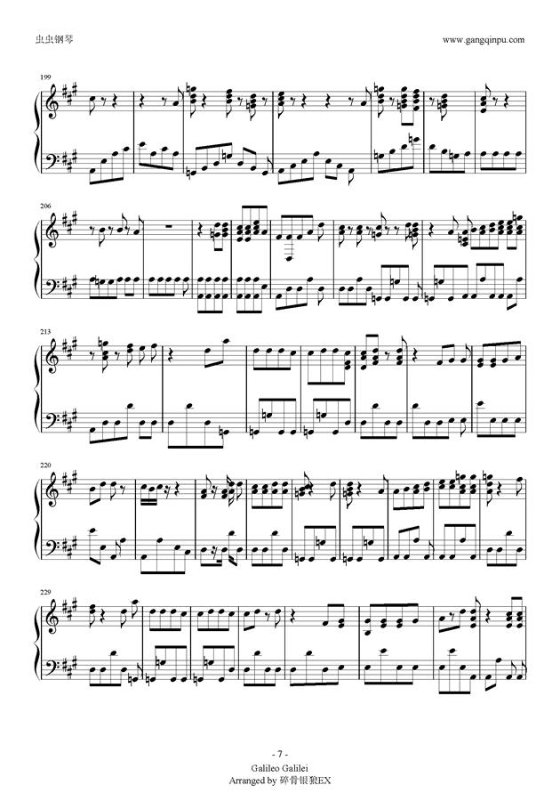 夏空钢琴谱 第7页