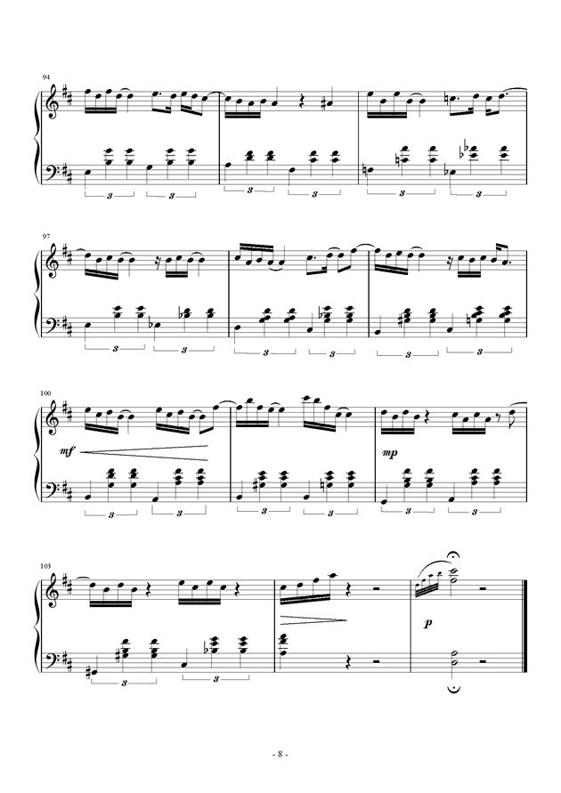 Raining Rain钢琴谱 第8页