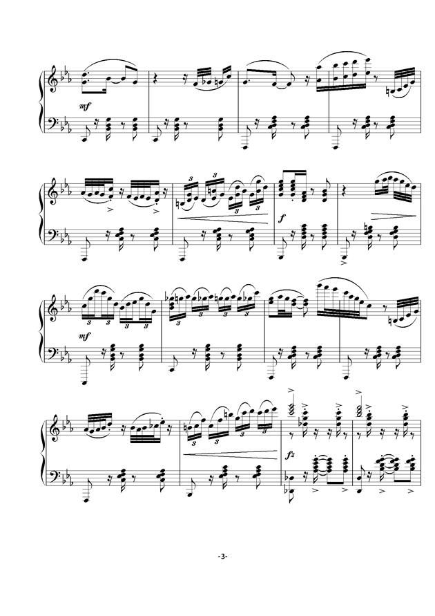 Bana Coffee钢琴谱 第3页