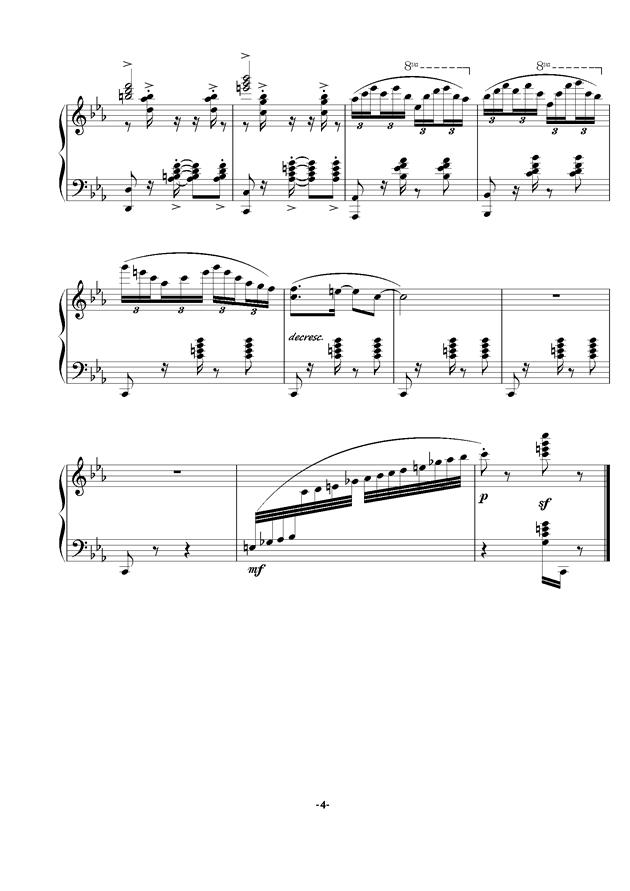 Bana Coffee钢琴谱 第4页