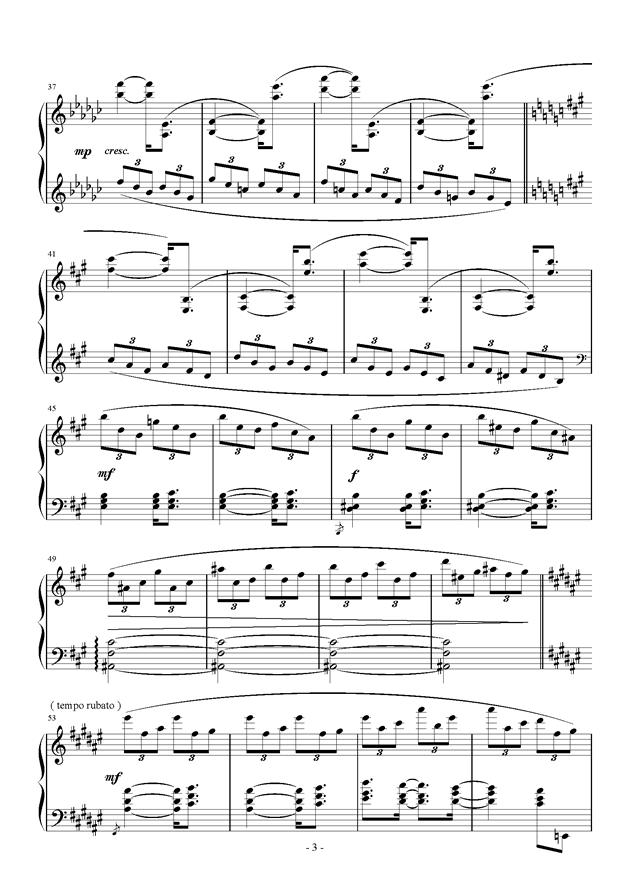Etude in D flat钢琴谱 第3页