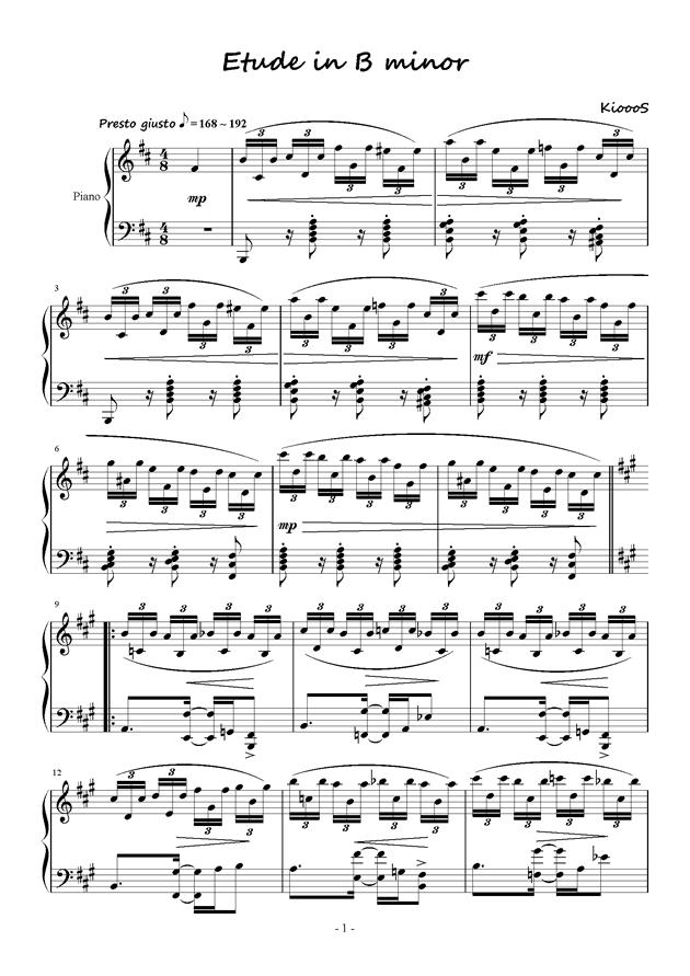 Etude in B minor钢琴谱 第1页