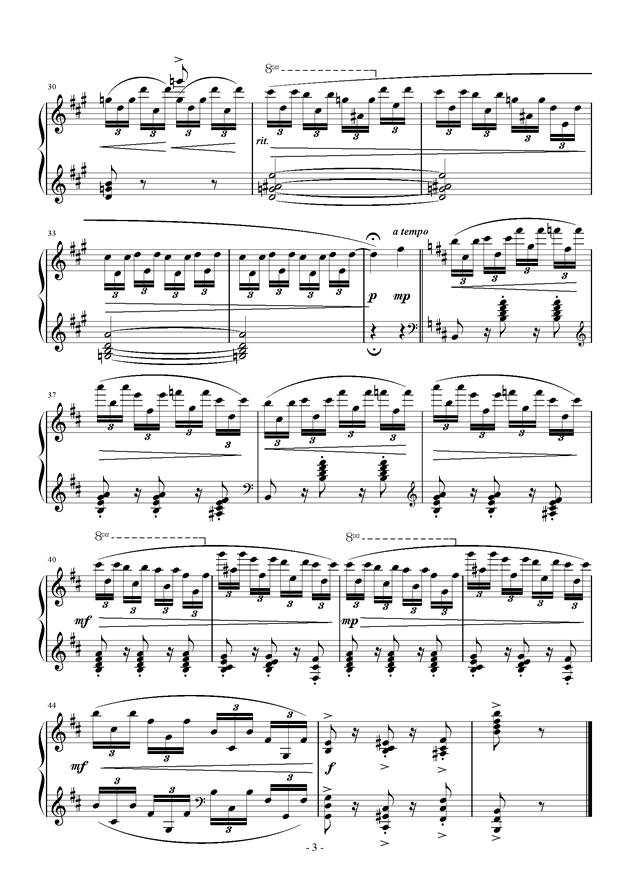 Etude in B minor钢琴谱 第3页