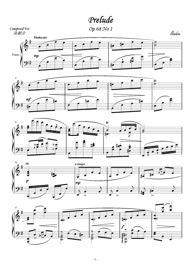 e小调前奏曲 Op.68 No.1钢琴谱 第1页