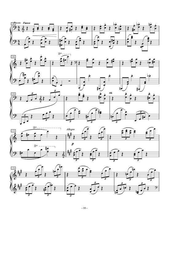 A大调第一叙事曲钢琴谱 第10页